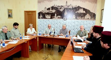 Презентация Концепции развития церковно-государственных отношений в сфере социальной политики и новых социальных инициатив Украинской Православной Церкви