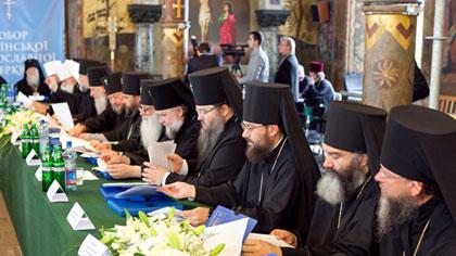 Собор епископов Украинской Православной Церкви
