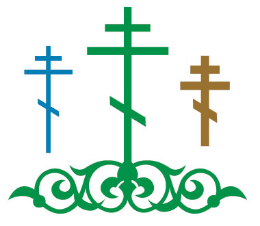 Векторные изображения осьмиконечного (восьмиконечного) православного креста