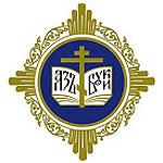 Юбилейные XX Международные Рождественские образовательные чтения «Просвещение и нравственность: забота Церкви, общества и государства»