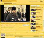 Православные новости Запорожья