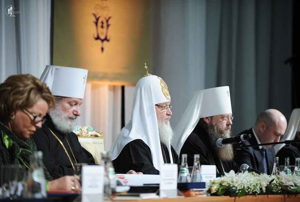 Доклад Святейшего Патриарха Кирилла на XX Международных Рождественских образовательных чтениях