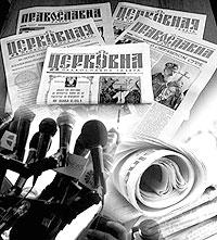 Беседа в редакции «Церковной православной газеты»