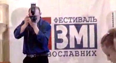 Открылся V Всеукраинский фестиваль православных СМИ