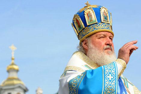 Программа визита Патриарха Московского и всея Руси Кирилла в Украину (26-28 июля 2012 года)