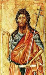 Пророк Иоанн Креститель