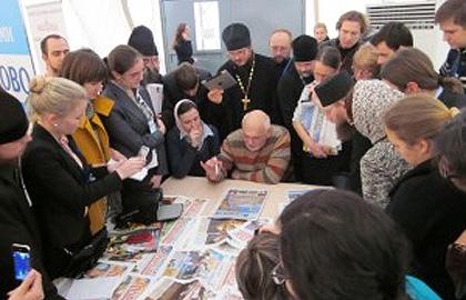 Пятый фестиваль православных СМИ «Вера и слово».