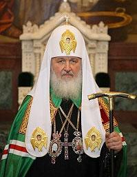 Святейшей Патриарх Кирилл
