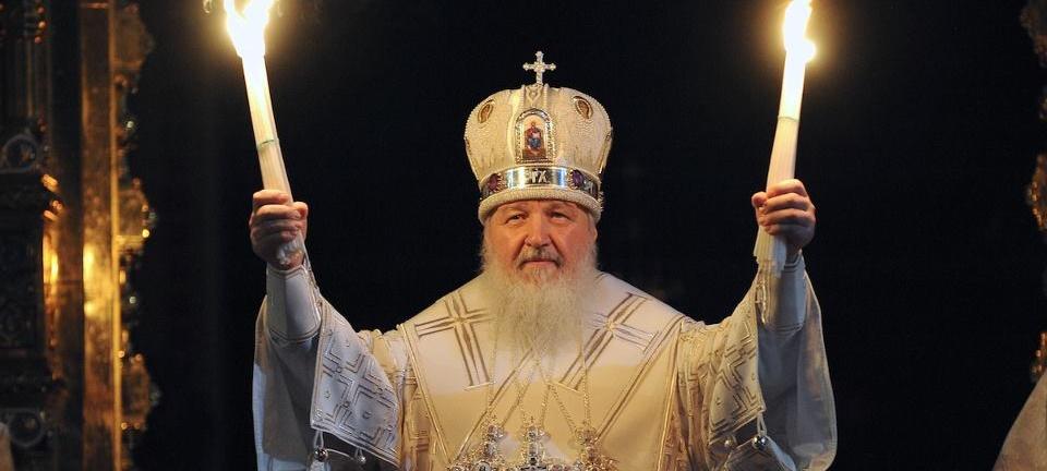 Святейший Патриарх Кирилл: Русь, храни единство!