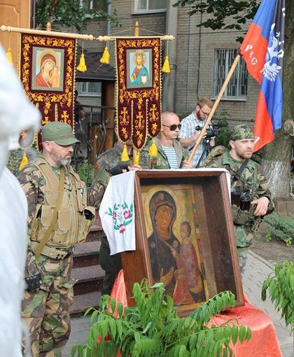 Икона Богородицы Ополченческой в Донецке