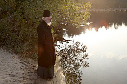 Предстоятель Украинской Православной Церкви Блаженнейший митрополит Киевский и всея Украины Владимир