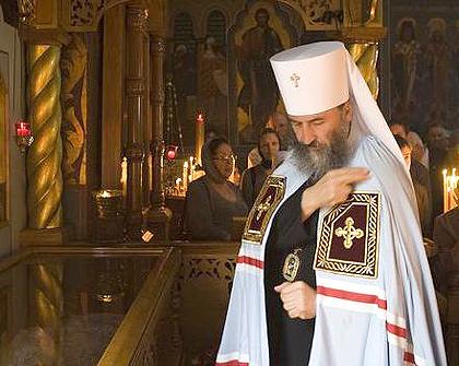 Обращение Местоблюстителя Киевской митрополичьей кафедры в связи с последними событиями на Украине