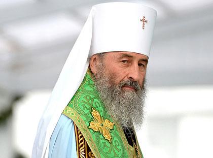 Митрополит Киевский и всея Украины Онуфрий. Предстоятель Украинской Православной Церкви