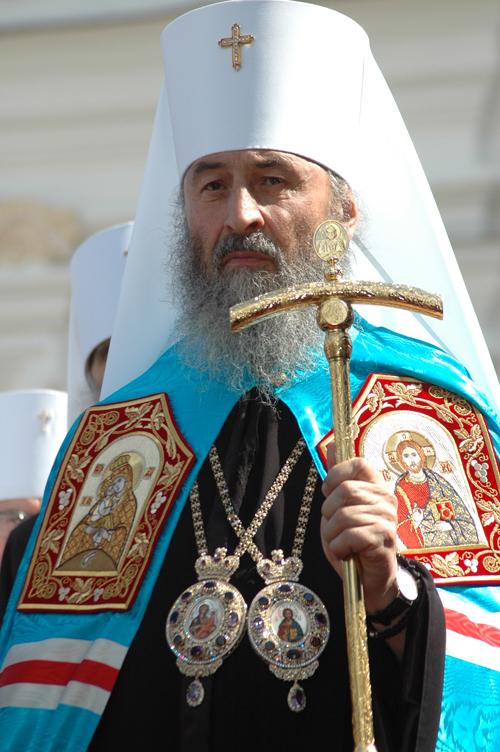 Митрополит Онуфрий: Пришло время показать, насколько мы христиане
