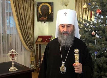 Різдвяне послання Предстоятеля Української Православної Церкви Блаженнішого Митрополита Київського і всієї України Онуфрія