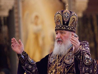 Патриарх Кирилл призвал к прекращению междоусобной брани на просторах исторической Руси