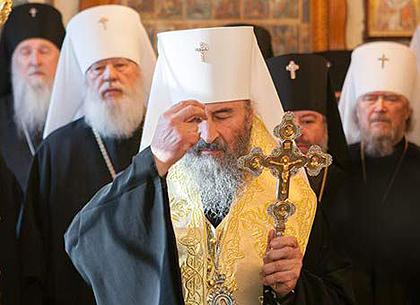 «Я призываю всех немедленно прекратить убивать друг друга», — обращение Предстоятеля УПЦ блаженнейшего Митрополита Киевского и всея Украины Онуфрия