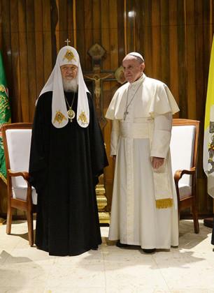 Святейшего Патриарха Кирилла