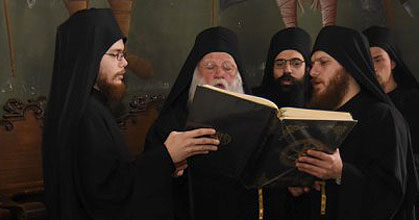 Братия монастыря Ксенофонт