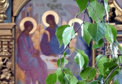 Почему праздник Троицы так важен для православных христиан