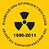 Чернобыльский форум